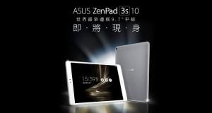 تبلت ASUS ZenPad 3S 10 بهطور رسمی توسط ایسوس معرفی شد