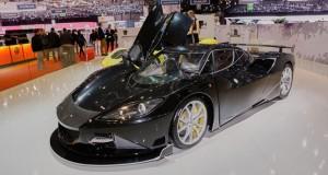 خودرو هیبریدی آرش با توان ۲۰۸۰ اسب بخار؛سوپر اسپرت ایرانی-بریتانیایی AF10 وارد میشود !