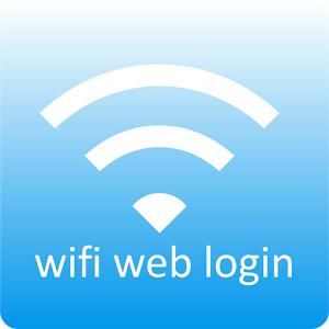 WIFI Web Login v13.3 دانلود برنامه ورود خودکار به شبکه وای فای