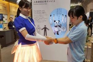 تکنولوژی جدید پاناسونیک انتقال داده از طریق لمس انسان را ممکن میکند